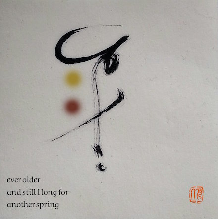 ever older, haiga (poem and painting) by Mark Meyer